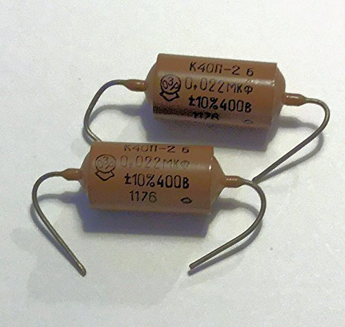 2x (Pair) .022uf/400v Russian K40N-2a Paper In Oil Capacitors - NEW OLD STOCK