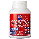 スコアアップ (健脳生活) サプリメント 【DHA EPA】 ホスファチジルセリン リパミンPS 配合 90粒 30日分 <日本製 子供 大人>