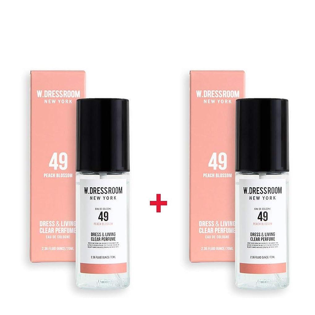 溢れんばかりの球体私たちW.DRESSROOM Dress & Living Clear Perfume 70ml (No 49 Peach Blossom)+(No 49 Peach Blossom)