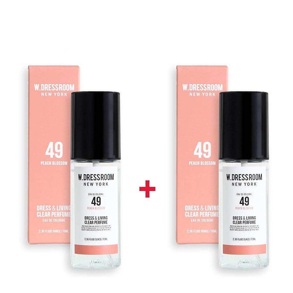 セラーストリーム脅かすW.DRESSROOM Dress & Living Clear Perfume 70ml (No 49 Peach Blossom)+(No 49 Peach Blossom)