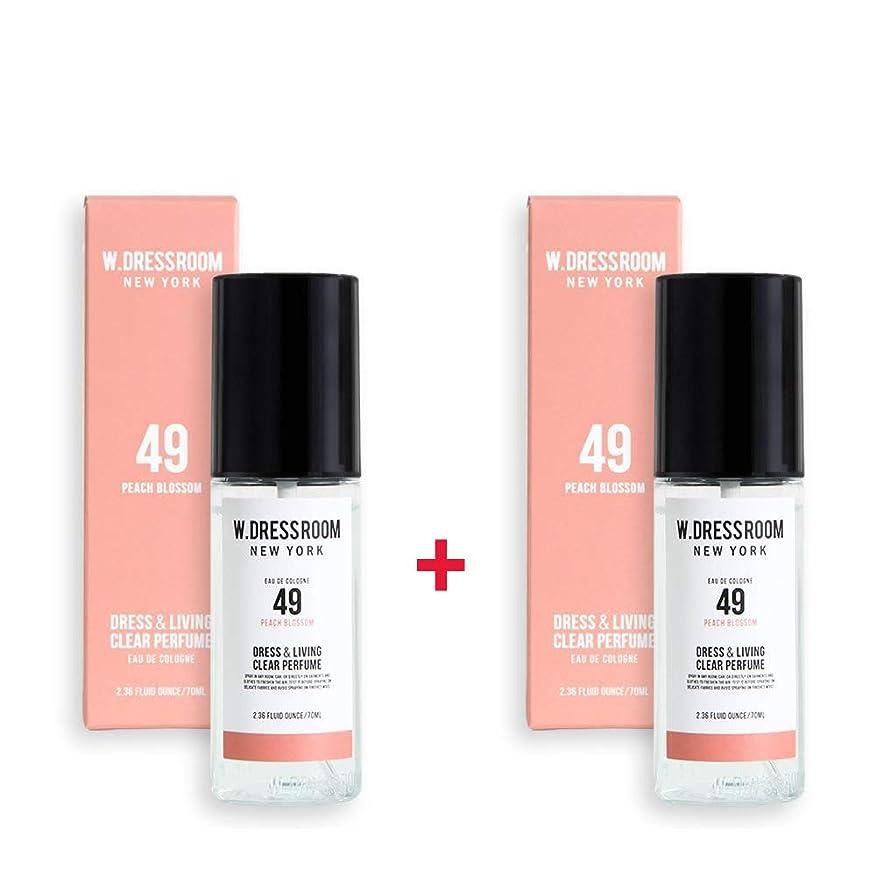 広大な哲学博士優勢W.DRESSROOM Dress & Living Clear Perfume 70ml (No 49 Peach Blossom)+(No 49 Peach Blossom)