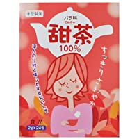 甜茶 2g×24包