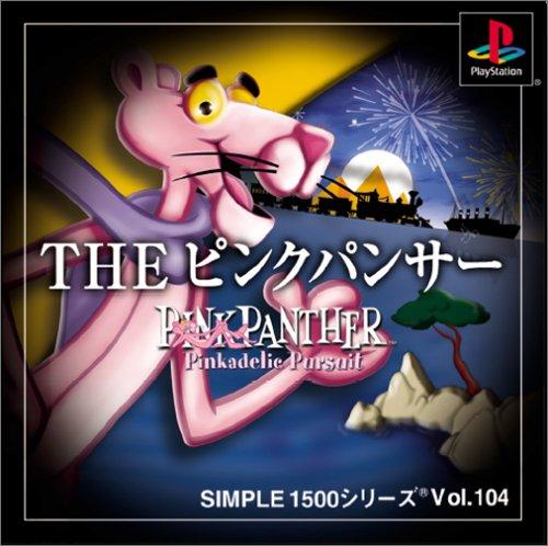 ピンクパンサー ピンク騒動 - ニコニコ動画