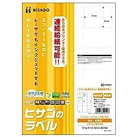 ヒサゴ エコノミーラベル 18面 角丸 A4 100シート入 ELM028 【まとめ買い3冊セット】