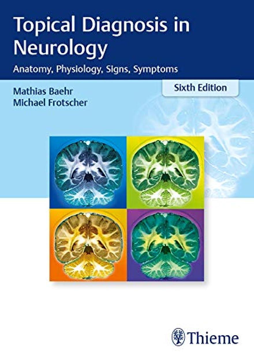 不利益バラエティ不利益Topical Diagnosis in Neurology: Anatomy, Physiology, Signs, Symptoms (English Edition)