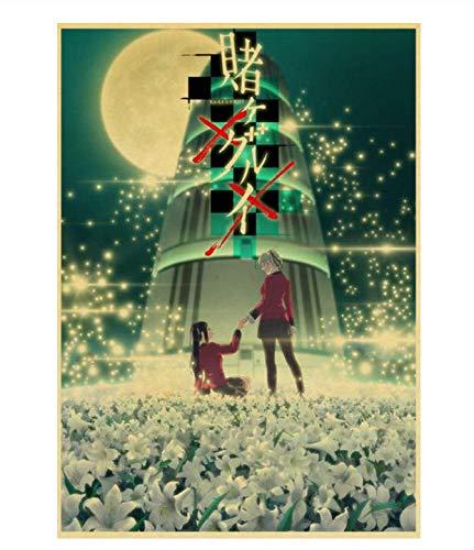 xuyuandass Japanische Animation Maskierte Leinwand Poster Einfache Mode Digitale Ölgemälde Kunst Wandaufkleber Bar Wohnkultur Rahmenlos 50X70Cm E5795