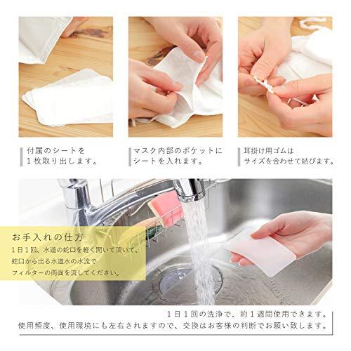 【ノーズマスクピット】日本製マスクピットマスクダブルガーゼ洗える高機能マスクPFE試験証明書取得済み立体型フィルター3枚付き2タイプ2サイズ(ダブルガーゼ仕様,ノーマルサイズ)