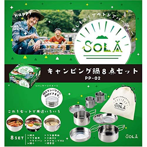 カクセーSOLA(ソラ)キャンピング鍋8点セットPP-02