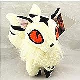 Dpprdl Kirara Plush Toy Japan Anime Inuyasha Cute Soft Plush Doll Stuffed Toys Children Collection Gift 23Cm