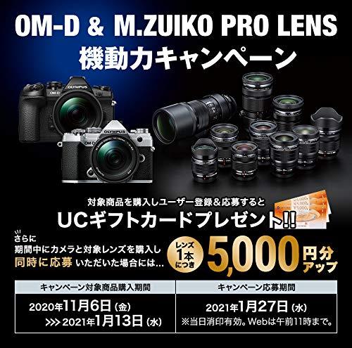 OLYMPUS単焦点レンズM.ZUIKODIGITALED300mmF4.0ISPRO超望遠マイクロフォーサーズ用