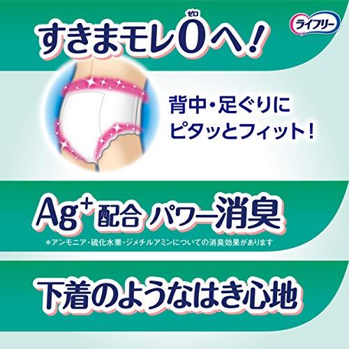 【ケース販売】ライフリーうす型軽快パンツMサイズ22枚入×4パック【ADL区分:一人で歩ける方】