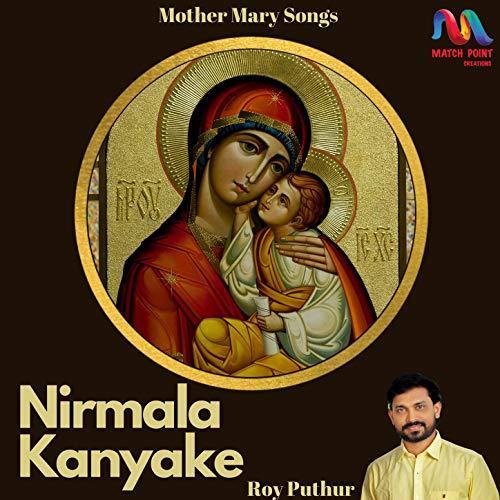 Nirmala Kanyake