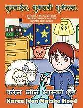 Best marathi stories online Reviews