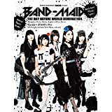 GiGS Presents BAND-MAID THE DAY BEFORE WORLD DOMINATION (シンコー・ミュージックMOOK)