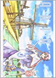 ARIA 1 (BLADEコミックス)