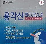 YongGakSan Ryukakusan Cool Peach Flavor Herbal Powder # 18 Sticks (0.44 oz)