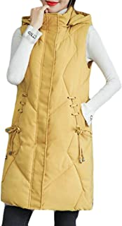 Macondoo Women Winter Hooded Puffer Vest Quilted Stand Collar Thicken Down Vest Coat