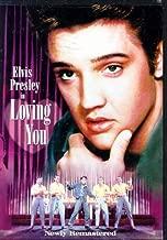 Loving You (Newly Remastered)