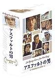 アスファルトの男 DVD-BOX image