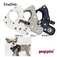 犬用 胴輪 アルゴハーネスB ベスト型 ALGO HARNESS B:PUPPIA パピア ペット ドッグ 小型犬 S ホワイト
