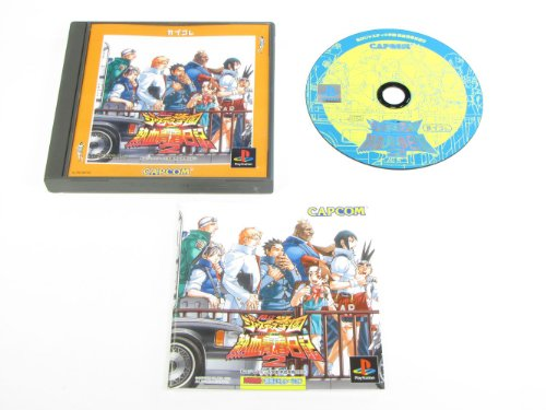 Photo of Rival Schools Evolution 2 [Japan Import]