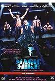 Magic Mike - edición alquiler