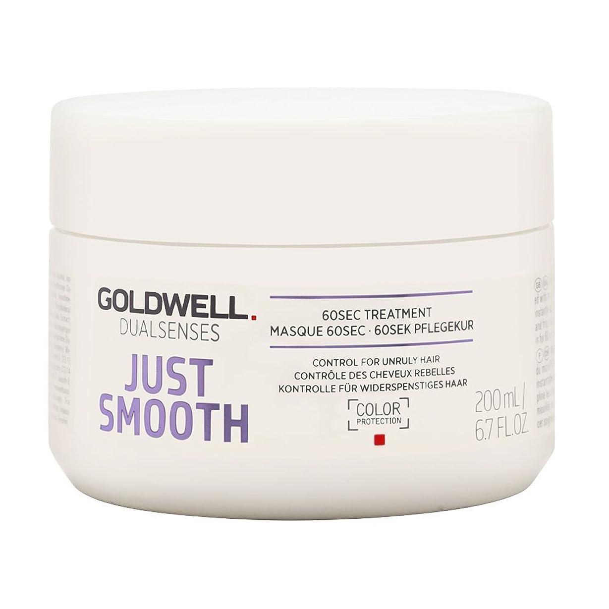 単にキュービック塩辛いGoldwell Dualsenses Just Smooth 60sec Taming Treatment 200ml