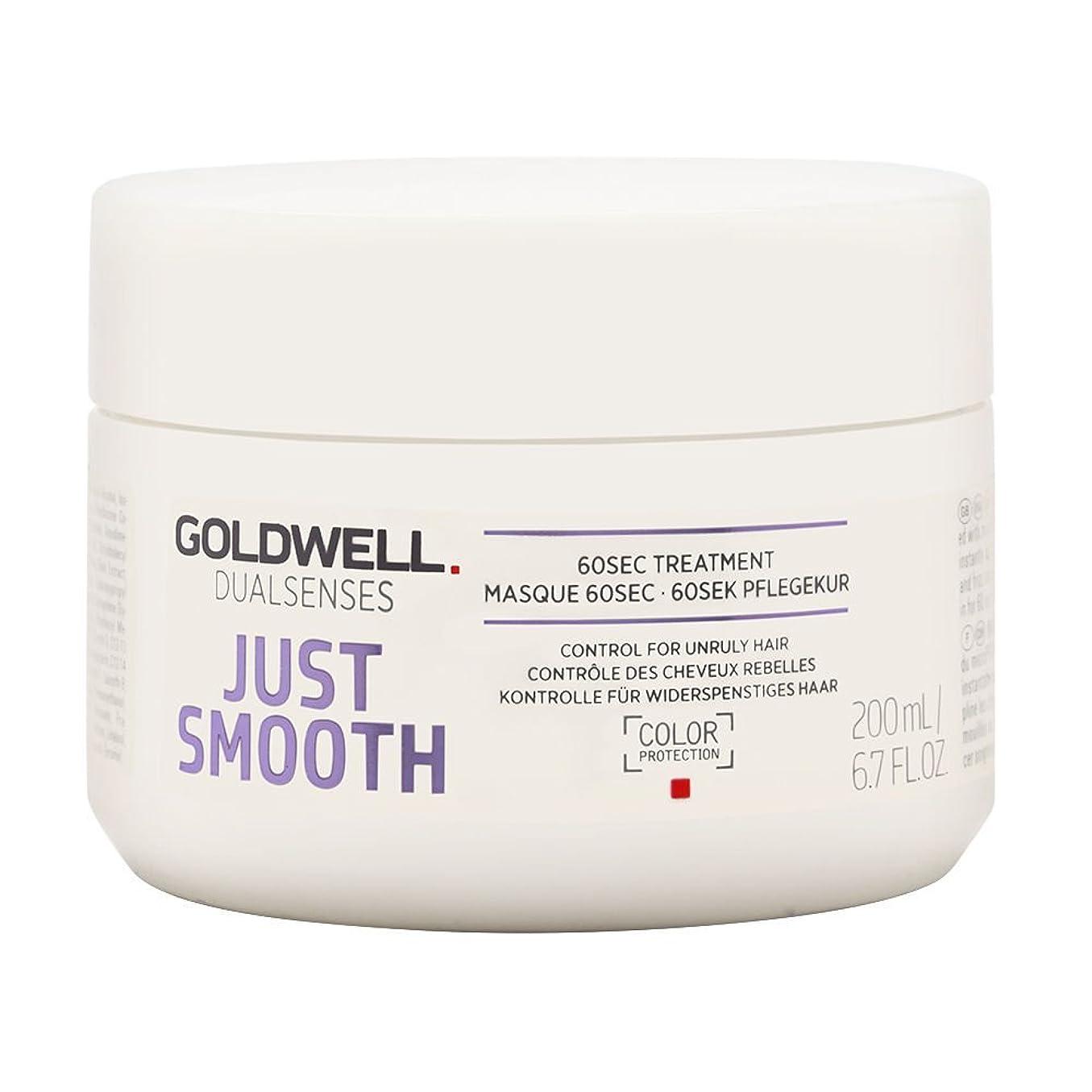 あからさま緊張共産主義者Goldwell Dualsenses Just Smooth 60sec Taming Treatment 200ml