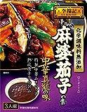 エスビー食品 李錦記 麻婆茄子の素 化学調味料無添加 80g ×6箱