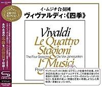 Vivaldi: Four Seasons by Vivaldi (2009-05-06)