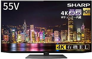 シャープ 55V型 有機EL テレビ 4K チューナー内蔵 Android TV Medalist S1 搭載 2020年モデル 4T-C55CQ1