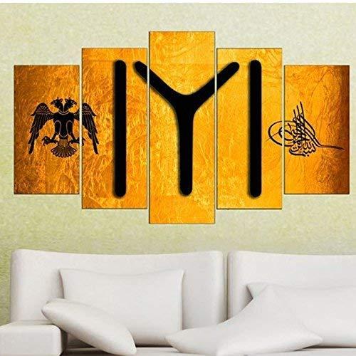 5 teiliges Wandbild MDF Wanddekoration IYI Symbol Islamische und Türkische Kultur b-3019 Bild - 5 Parca MDF Tablo Kayı Boyu IYI sembolü