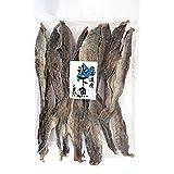 珍味の小林 北海道産 氷下魚 かんかい 190g