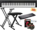 Korg D1 Digital Piano Bundle with Adjustable Bench, Stand, Dust Cover,...