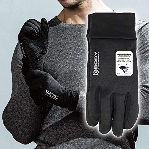 おたふく手袋 BTバックサイド 防風グローブ JW-142 ブラック S