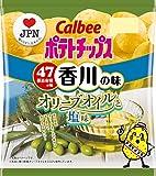 カルビー ポテトチップス オリーブオイルと塩味 55g ×12袋