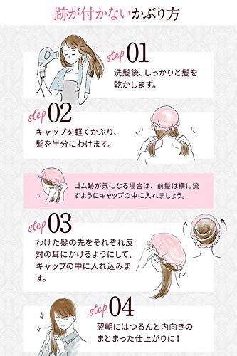 キュラインシルクナイトキャップシルク天然シルク100%ヘアキャップ保湿美髪ヘアケア就寝用ピンク桃