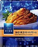 青の洞窟 海老の旨味豊かな海老と帆立のトマトクリーム 140g×5個