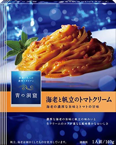 日清フーズ 青の洞窟 海老の旨み豊かな海老と帆立のトマトクリーム 140g 1個