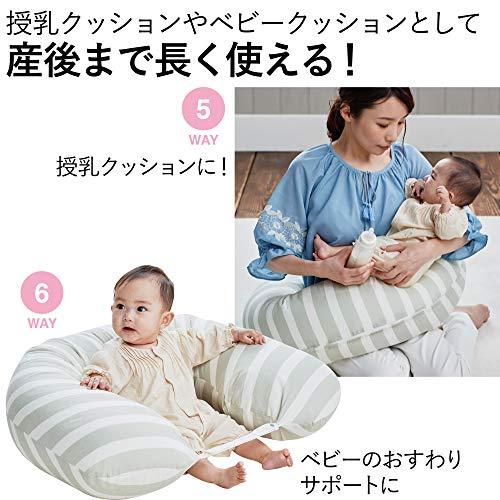 たまひよSHOP抱き枕妊婦丸洗いで清潔!妊娠~授乳用お助け抱き枕(スター)