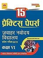 Jawahar Navoday Practice Paper