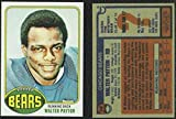 1976 Topps #148 WALTER PAYTON Rookie Card Chicago Bears REPRINT - Football Card. rookie card picture