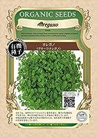 グリーンフィールド ハーブ有機種子 オレガノ <グリークオレガノ> [小袋] A079