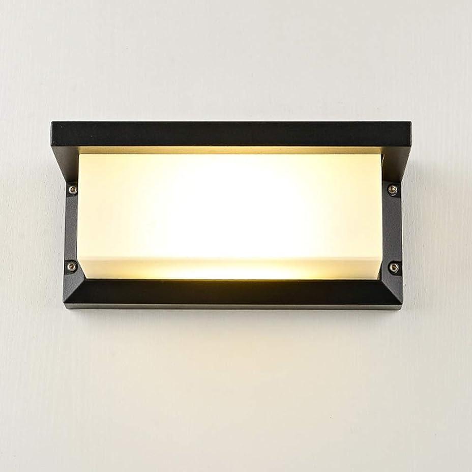 消す天国ヘルパーブラケットライト 防水 屋外照明 室内照明 LED壁ランプ 軒先/庭先/玄関周り/芝生など対応 照明器具 防犯ライト 現代風 インテリア 270°広角 高輝度 飾り おしゃれ (オレンジC)