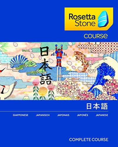 Rosetta Stone Japonais Complete Course pour Mac