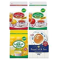 名糖 レモンティー・アップルティー・レモネード・ロイヤルミルクティー 粉末飲料 袋タイプ 各1個セット(合計4個)