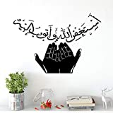 yaonuli Pegatinas de Pared islámicas Creativas Decoración del hogar Papel Tapiz Decoración Sala de Estar Dormitorio Papel Tapiz Impermeable 33X48cm