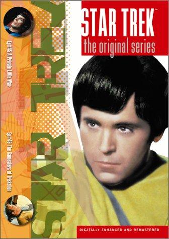 Star Trek - specialty shop The Albuquerque Mall Original Series Vol. A Pr 46: Episodes 23 45