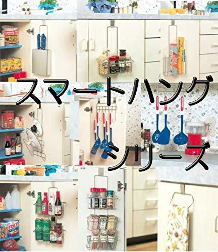 18-8ステンレススマートハング包丁差し(シンク扉に引っ掛けるだけ)日本製SHIMIZU