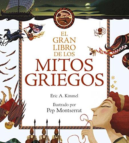 El gran libro de los mitos griegos (Otros libros de gran formato)